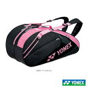 Ynx-bag1732r-1