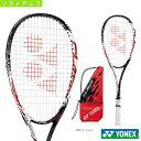 エフレーザー 7S/F-LASER 7S(FLR7S)《ヨネックス ソフトテニス ラケット》