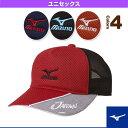 JAPANキャップ/2017年ソフトテニス日本代表応援/ユニセックス(62JW7X01)《ミズノ ソフトテニス アクセサリ・小物》