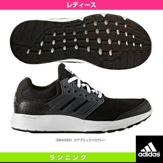 Galaxy 3 W/ Lady's (BB4365) << Adidas running shoes >>