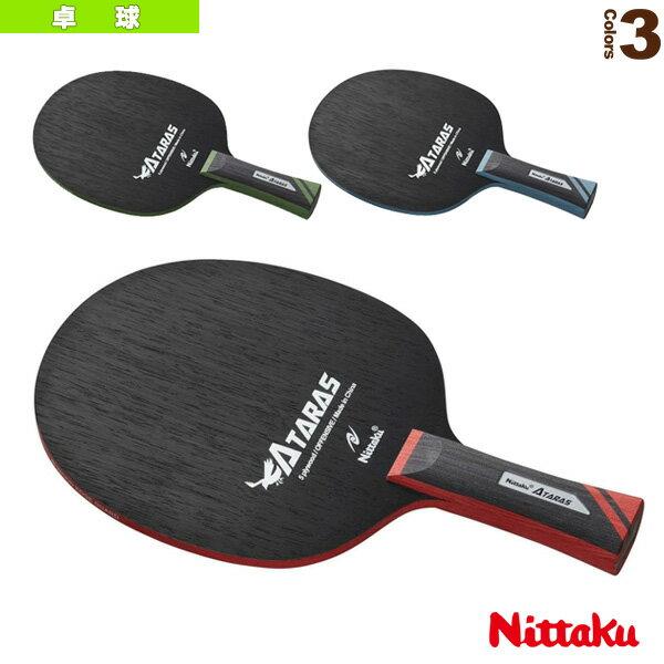 アタラス/ATARAS/フレア(NE-6168)《ニッタク 卓球 ラケット》
