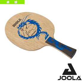 JOOLA KOUSAKA EXTREME/ヨーラ 香坂エクストリーム/フレア(68285)《ヨーラ 卓球 ラケット》