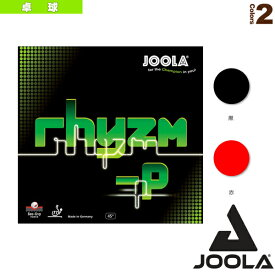 ヨーラ リズムP/JOOLA RHYZM-P/裏ソフト(70361/70362/70365/70366)《ヨーラ 卓球 ラバー》