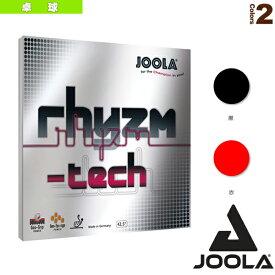 ヨーラ リズムテック/JOOLA RHYZM-TECH/裏ソフト(70371/70372/70374/70375)《ヨーラ 卓球 ラバー》