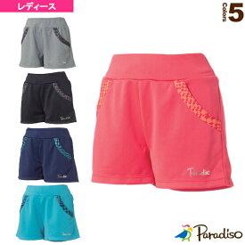 ショートパンツ/レディース(ICL01S)《パラディーゾ テニス・バドミントン ウェア(レディース)》