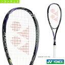 2017年07月下旬【予約】ネクシーガ 80S/NEXIGA 80S(NXG80S)《ヨネックス ソフトテニス ラケット》