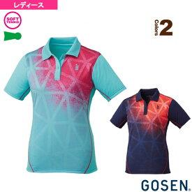 ゲームシャツ/レディース(T1723)《ゴーセン テニス・バドミントン ウェア(レディース)》