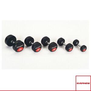 [送料別途]ラバーダンベル 2kg/2個1組(ETB461)《エバニュー オールスポーツ トレーニング用品》