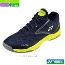 Ynx-sht-505-761-1