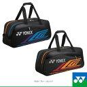 Ynx-bag21lcw-1