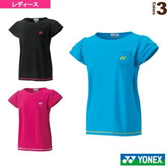 Berry cool T-shirt / Lady's (16312) << Yonex tennis badminton wear (Lady's) >>
