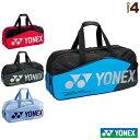 Ynx bag1801w 1