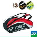 Ynx-bag1612r-sale-1