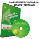 Flt-dvd3002-1