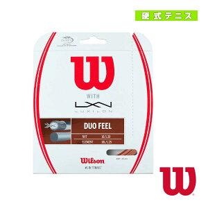 DUO FEEL/デュオ フィール(WRZ949730)《ウィルソン テニス ストリング(単張)》