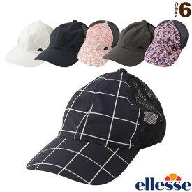 ダブルクロスメッシュキャップ/Double Cloth Mesh Cap(EAC1809)《エレッセ テニス アクセサリ・小物》