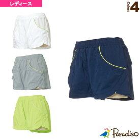 ショートパンツ/レディース(JCL04S)《パラディーゾ テニス・バドミントン ウェア(レディース)》