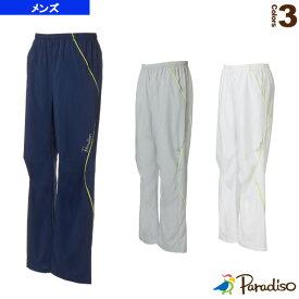 ロングパンツ/メンズ(JCM02P)《パラディーゾ テニス・バドミントン ウェア(メンズ/ユニ)》
