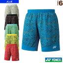 Ynx 15061 1