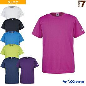 Tシャツ/袖ロゴ/ジュニア(32JA8156)《ミズノ オールスポーツ ウェア(メンズ/ユニ)》