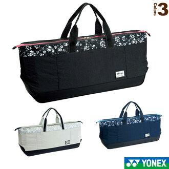 供大手提包宽大的/网球2条使用的(BAG1861W)《尤尼克斯网球包》