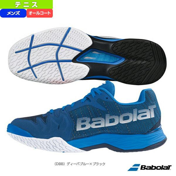 JET MACH 2 ALL COURT M DB/ジェットマッハ2 オールコート/メンズ(BAS18629)《バボラ テニス シューズ》