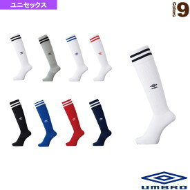 プラクティスストッキング/ユニセックス(UBS8810)《アンブロ サッカー ウェア(メンズ/ユニ)》