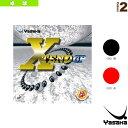 Ysk b 72 1