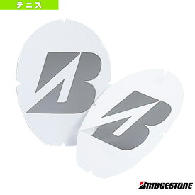 ステンシルマーク/2枚セット(BAC404)《ブリヂストン テニス アクセサリ・小物》