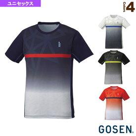 ゲームシャツ/ユニセックス(T1824)《ゴーセン テニス・バドミントン ウェア(メンズ/ユニ)》