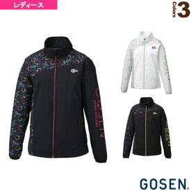 ウィンドウォーマージャケット(裏起毛)/レディース(UY1801)《ゴーセン テニス・バドミントン ウェア(レディース)》