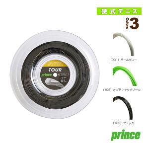 TOUR XX SPIN/ツアー XX スピン/200mロール(7JJ025/7JJ026)《プリンス テニス ストリング(ロール他)》