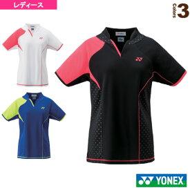 ゲームシャツ/レギュラーサイズ/レディース(20443)《ヨネックス テニス・バドミントン ウェア(レディース)》