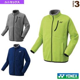 セーター/ユニセックス(31030)《ヨネックス テニス・バドミントン ウェア(メンズ/ユニ)》