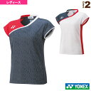 ゲームシャツ/フィットシャツ/レディース(20433)《ヨネックス テニス・バドミントン ウェア(レディース)》