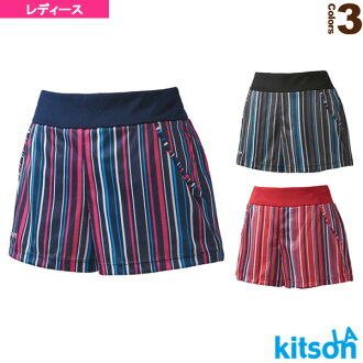 Game underwear / Lady's (0384005) << キットソンテニス badminton wear (Lady's) >>