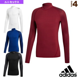 アルファスキン/ALPHASKIN ATHLETE CLIMAWARM ロングスリーブシャツ/ユニセックス(EMD49)《アディダス オールスポーツ アンダーウェア》