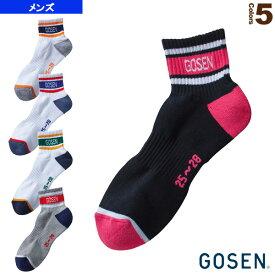 ショートソックス/メンズ(F1902)《ゴーセン テニス・バドミントン ウェア(メンズ/ユニ)》