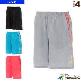 ハーフパンツ/メンズ(NCM01S)《パラディーゾ テニス・バドミントン ウェア(メンズ/ユニ)》