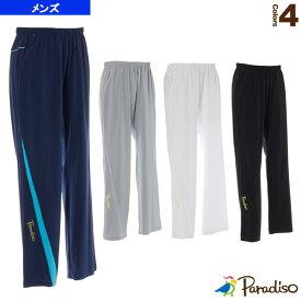 ロングパンツ/メンズ(NCM02P)《パラディーゾ テニス・バドミントン ウェア(メンズ/ユニ)》