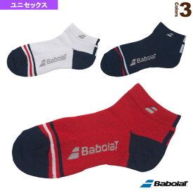 アンクルソックス/ユニセックス(BTANJB02)《バボラ テニス・バドミントン ウェア(メンズ/ユニ)》