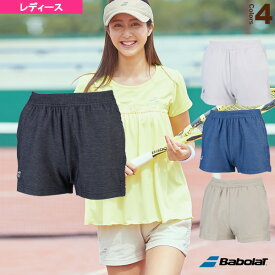 ショートパンツ/カラープレイライン/レディース(BTWNJD04)《バボラ テニス・バドミントン ウェア(レディース)》
