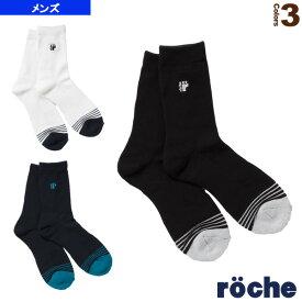 クルーソックス/メンズ(R9T02Q)《ローチェ(roche) テニス・バドミントン ウェア(メンズ/ユニ)》