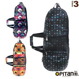 ラケットバッグ/ラケット2本収納可(OPT-12501)《オピタノ テニス バッグ》