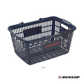 ソフトテニスボールバスケット(DST001)《ダンロップ ソフトテニス コート用品》
