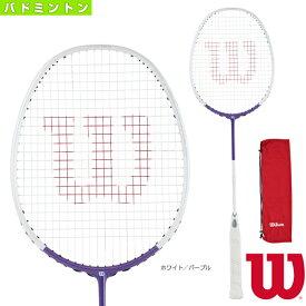 フィアース CX5600 ウィング/FIERCE CX5600 W-ING(WR010111S)《ウィルソン バドミントン ラケット》