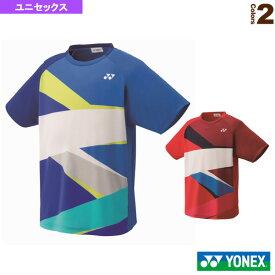 ドライTシャツ/ユニセックス(16396)《ヨネックス テニス・バドミントン ウェア(メンズ/ユニ)》