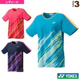 ゲームシャツ/レギュラータイプ/レディース(20497)《ヨネックス テニス・バドミントン ウェア(レディース)》