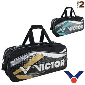 トーナメントバッグ/バドミントンラケット12本収納可(BR9608)《ヴィクター バドミントン バッグ》