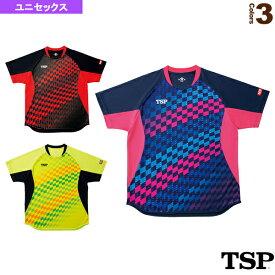 チェッカーグラデシャツ/ユニセックス(031431)《TSP 卓球 ウェア(メンズ/ユニ)》